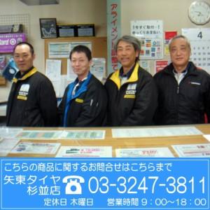 【タイヤチェーン】ラグナ オフロード チェーン (RG13)