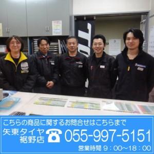 RS-R Super☆i トヨタ エスティマ 4WD MCR40W用 SIT736M/SIT736S/SIT736H