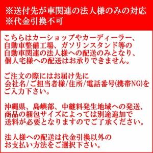 FUJITSUBO オーソライズ RM スバル インプレッサ WRX STI/インプレッサ WRX STI A-Line GRB/GRF用 左右4本出し (270-63062)