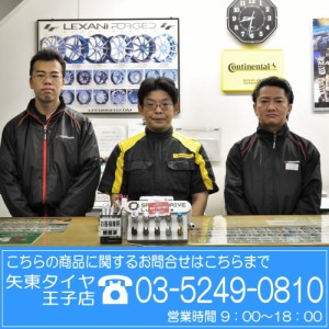 5ZIGEN Pro Racer ZZ ニッサン 180SX ターボ RPS13用(PZN-002)
