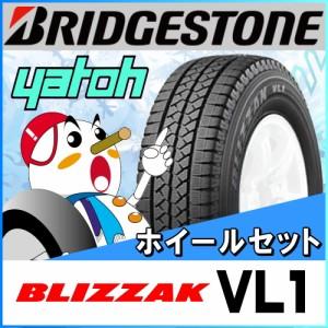 【新品スタッドレスタイヤ&ホイール4本セット】軽自動車用 ブリヂストン ブリザック VL1 145R12 6PR