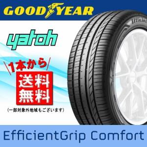 【新品タイヤ】 GOODYEAR Efficient Grip Comfort 225/40R19 93W XL 【2254019tire-pas】