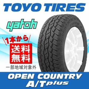 【新品タイヤ】 TOYO OPEN COUNTRY A/T plus 285/60R18 116H 【2856018tire-suv】