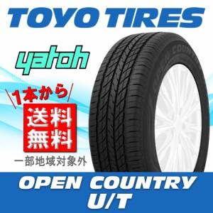 【新品タイヤ】 TOYO OPEN COUNTRY U/T 225/65R17 102H 【2256517tire-suv】
