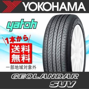 【新品タイヤ】YOKOHAMA GEOLANDAR SUV G055 245/55R19 103V 【2455519tire-suv】