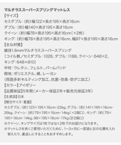 ダブルベッド マットレス付き マルチラススーパースプリング デザインベッド スチール脚タイプ フルレイアウト:フレーム幅140