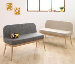 ソファーベンチ 2人掛け やさしい色合いの北欧スタイルベンチ おしゃれ