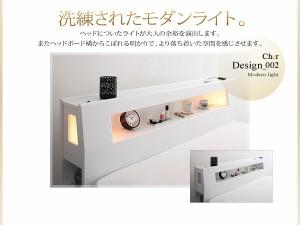 シングルベッド フレームのみ 収納付きベッド ライト・コンセント付きベッド シングル 引き出し収納