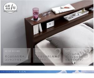ダブルベッド フレームのみ 収納付きベッド 棚・コンセント収納ベッド ダブル