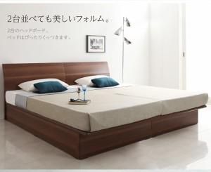 ガス圧式跳ね上げ収納付きベッド セミダブルベッド 羊毛入りデュラテクノマットレス付き 縦開き/深さレギュラー 収納ベッド