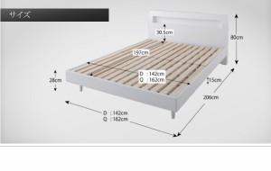 すのこベッド ダブルベッド マットレス付き ボンネルコイル(ハード) コンセント・棚付きすのこベッド ダブル