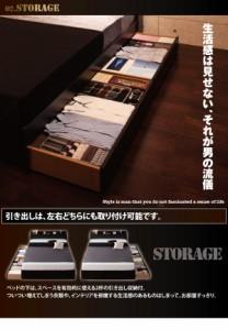ダブルベッド 収納付きベッド 羊毛入りデュラテクノマットレス付き 棚・コンセント収納ベッド ダブル
