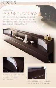 ダブルベッド 収納付きベッド デュラテクノマットレス付き 棚・照明・コンセント収納ベッド ダブル