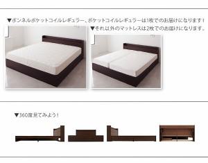 キングサイズベッド マットレス付き 国産ポケットコイル 棚/コンセント/収納付きベッド キングベッド