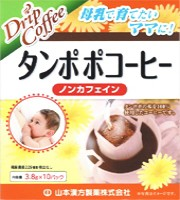 【山本漢方製薬】タンポポコーヒー (3.8g×10包)  たんぽぽコーヒーfs04gm