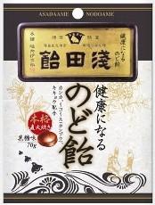 浅田飴 のど飴 黒糖味 70g【fs2gm】fs04gm