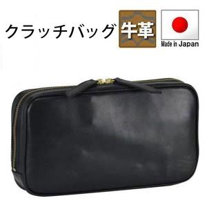 c612d3c25e1b 取寄品 ビジネスバッグ 本革 日本製 S.S 牛革大割れポーチ セカンドバッグ