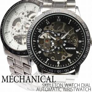 """""""自動巻き腕時計 ATW012 スケルトンデザイン シンプル 機械式腕時計 メンズ腕時計 送料無料"""""""