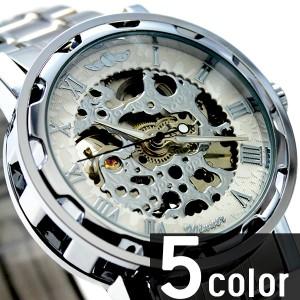 """""""自動巻き腕時計 ATW013 透かし彫りが美しいメタルベルトのフルスケルトン腕時計 機械式腕時計 メンズ腕時計 送料無料"""""""