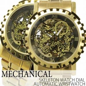 """""""自動巻き腕時計 ATW014 ゴールドカラー フルスケルトン腕時計 シンプル 機械式腕時計 メンズ腕時計 送料無料"""""""