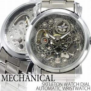 """""""自動巻き腕時計 ATW016 ミッドサイズのフルスケルトン腕時計 シンプル 機械式腕時計 メンズ腕時計 送料無料"""""""