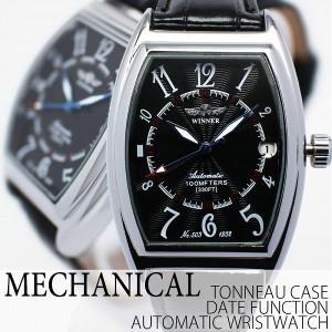 """""""自動巻き腕時計 ATW035 トノーケース 日付カレンダー 日付表示 機械式腕時計 メンズ腕時計 送料無料"""""""