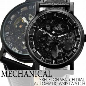 """""""自動巻き腕時計 ATW022 ブラックケース シンプル機能のフルスケルトン腕時計 機械式腕時計 メンズ腕時計 送料無料"""""""