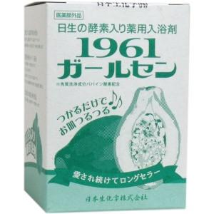 """""""酵素入り薬用入浴剤 1961ガールセン 10包入 角質ケア 洗浄成分パパイン酵素配合 ローズの香り"""""""