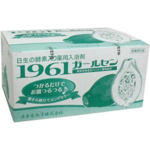 """""""酵素入り薬用入浴剤 1961ガールセン 60包入 角質ケア 洗浄成分パパイン酵素配合 ローズの香り"""""""