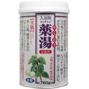 """""""オリヂナル薬湯 薬用 お風呂の入浴剤 シルク 750g"""""""