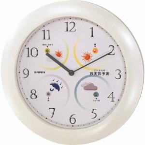壁掛け時計 天気予測計 アナログ 天気予報付き かわいい おしゃれ シンプル ホワイト 日本製