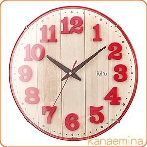 壁掛け時計 アナログ ブリュレ レッド 北欧 おしゃれ かわいい インテリア