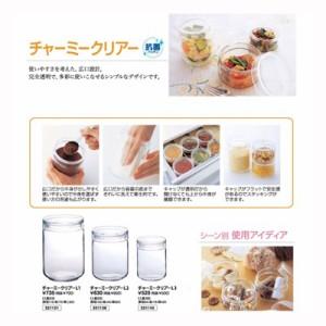 保存容器 ガラス 食品 冷蔵庫 チャーミークリア L2