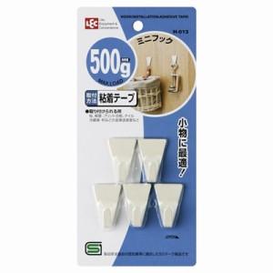 ウォールフック 壁掛けフック 小物掛け ミニ 小型 粘着テープ式 5個入 耐荷重500g