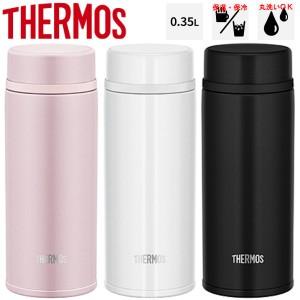水筒 サーモス 真空断熱マグボトル 保温 保冷 350ml おしゃれ 携帯マグ JNW-350