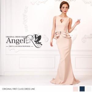 ce046123fc824 Angel R エンジェルアール ドレス キャバ ドレス キャバドレス エンジェル アール ドレス ペプラムマーメイドロングドレス