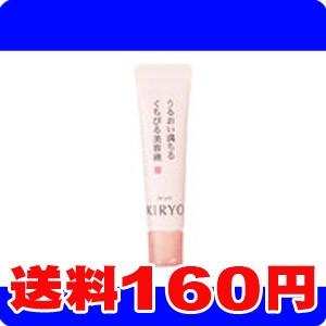 [ネコポスで送料160円]【資生堂】キリョウ リップケア トリートメント<唇用美容液> 8g