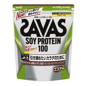 SAVAS (ザバス) サプリメント ザバス ソイプロテイン100ココア味 45食分[配送区分:A]