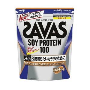 SAVAS (ザバス) サプリメント ザバス ソイプロテイン100ミルクティー風味 45食分[配送区分:A]