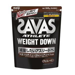 SAVAS (ザバス) サプリメント ザバス アスリート ウェイトダウンチョコレート風味 45食分[配送区分:A]