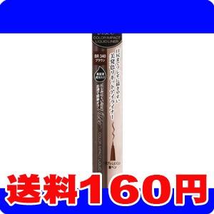 [ネコポスで送料160円]ヴィセ リシェ カラーインパクト リキッドライナー BR340 ブラウン