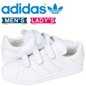 アディダス スタンスミス ベルクロ adidas Originals スニーカー STAN SMITH CF メンズ レディース CQ2632 ホワイト c76c0afac