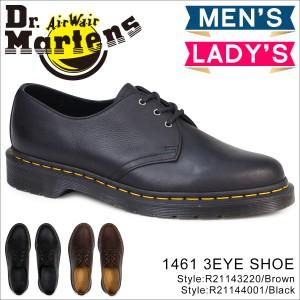 ドクターマーチン 3ホール 1461 メンズ レディース Dr.Martens シューズ OXFORDS 3EYELET SHOE R21143220 R21144001 メンズ