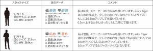 アシックスタイガー asics Tiger ゲルライト5 スニーカー GEL-LYTE V H8E4L-2900 メンズ ブラウン