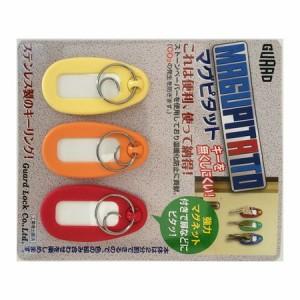 ガードロック  NO.410-3A  マグピタット 3ヶ 黄・橙・赤 NO.4103A