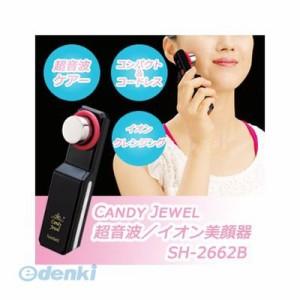 [4975058266219]TWINBIRD【ツインバード】 Candy Jewel 超音波/イオン美顔器 SH2662B