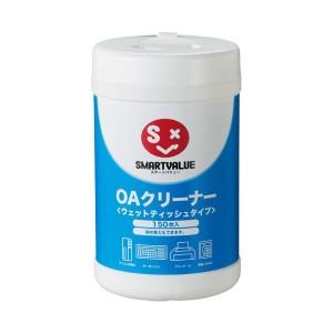 【(業務用セット) サンワサプライ 除菌OAクリーナー 150枚入 [×5セット]】
