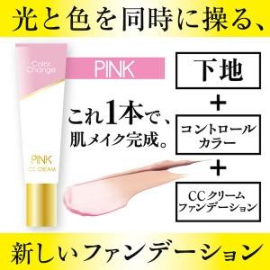"""""""4526371054993 【12個入】 カラ―チェンジCCクリーム CC01 (Pink)"""""""