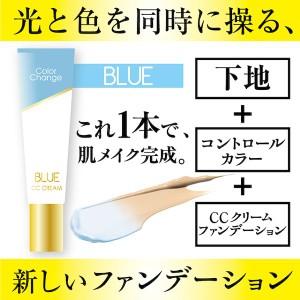 """""""4526371055006 【12個入】 カラ―チェンジCCクリーム CC02 (Blue)"""""""