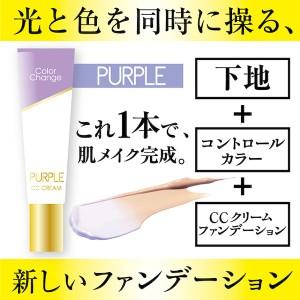"""""""4526371055013 【12個入】 カラ―チェンジCCクリーム CC03 (Purple)"""""""